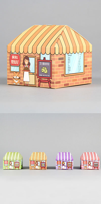 dog food box customize packaging designed paper box